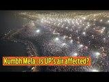 Kumbh Mela: Air pollution smothers India's huge Hindu festival