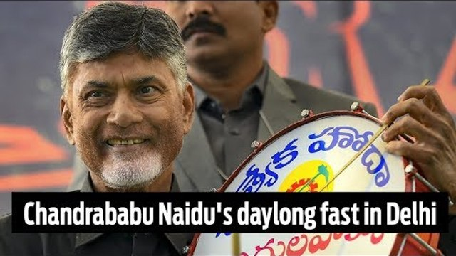 Chandrababu Naidu begins day-long fast over special status to Andhra Pradesh