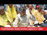Chandrababu Naidu stages dharna against IT raids on TDP leaders