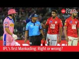 IPL's first Mankading: Right or wrong?
