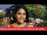 Shakti in politics: Women demand 50% reservation in Lok Sabha