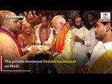 PM Narendra Modi visits Tirumala, meets Andhra Pradesh CM Jagan Mohan Reddy