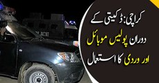 Robbers use police mobile and uniform in Karachi