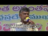 Thousands of litres of water wasted for Chandrababu Naidu's helipad in drought-hit Anantapur