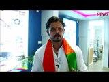 Thank you Tharoorji, keep throwing the googlys at me says Sreesanth