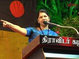'Why does god need gunman to protect hundiyal'?: Kanimozhi's speech rankles Hindu group