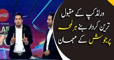 Famous star of social media Momin Saqib comes in Har Lamha Purjosh