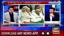 The Reporters | Sabir Shakir | ARYNews | 27 June 2019