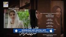 Gul-o-Gulzar  Epi 4  Teaser  ARY Digital Drama