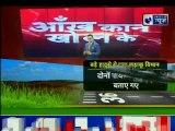 Haryana Congress Vikas Chaudhary shot dead हरियाणा कांग्रेस प्रवक्ता विकास चौधरी की गोली मारकर हत्या