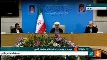 """Presidente iraní: Casa Blanca sufre de """"discapacidad mental"""""""