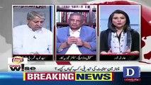 Kia PPP Ke Lie Ehtijaaj Me Jaana Asaan Hoga Unki Apni Sindh Me Govt Hai.. Sohail Warraich Response
