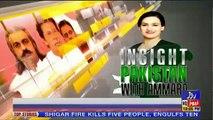 Insight Pakistan With Ammara – 27th June 2019
