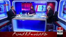 Amir Mateen Response On Today's Session In Assembly And Shahbaz Sharif & Hammad Azhar's Speech..