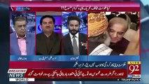 PMLN Ko Lead Kon Karaha Ha Shahbaz Sharif Ya Maryam Nawaz-Arif Nizami to Khurram Dastagir