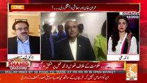 Shahbaz Sharif Bohat Bari Bari Batein Kartay Hain Akhir Mein Jakar..-Dr Shahid Masood