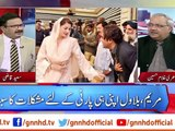 Nawaz and Maryam returned $3 billion and ready to give $3 billion more: Ch Ghulam Hussain