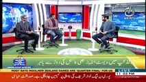 Behind The Wicket With Moin Khan – 27th June 2019