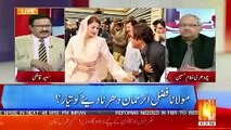 52 Billion Dollars Pakistan Mein Ana Hai Aglay 6 Mahinay Mein-Chaudhry Ghulam Hussain