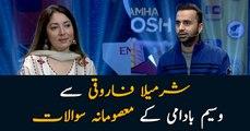 Waseem Badami's 'Masoomana Sawalaat' from Sharmila Farooqi