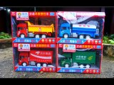 Unbox Car Truck and Many Many Toys For Children - New Toys For Channel