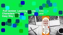 Full version  Learning Mandarin Chinese Characters Volume 1: The Quick and Easy Way to Learn