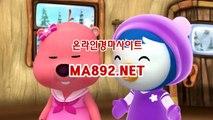 인터넷경마사이트 ma892.net  ,일본경마사이트 ,경마사이트
