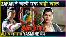 Ali aka Aladdin Fails To Turn Yasmine | Ali New Plan Revealed | Aladdin Naam Toh Suna Hoga