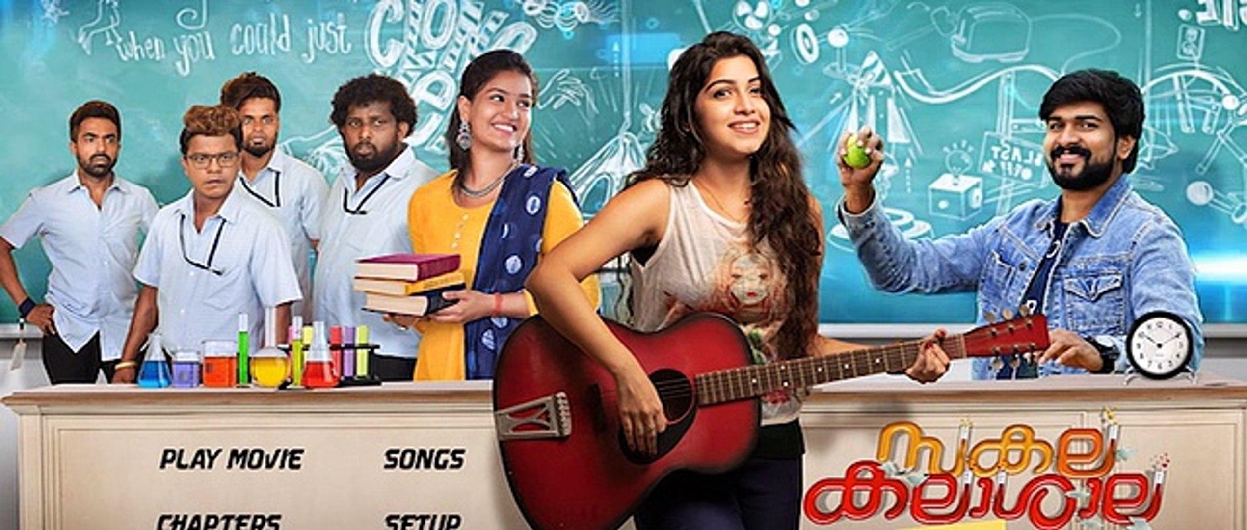 Sakalakalashala 2019 Malayalam  DVDRip x264 (part1)