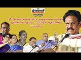 Sugi Sivam Pattimandram  |  Sugi Sivam Speech | Dinamani Pattimandram