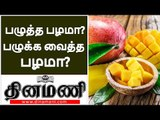 Calcium Carbide Ripened Mangoes Vs Naturally Ripened Mangoes!