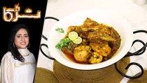 Khushk Murgh Recipe by Chef Rida Aftab 26 June 2019