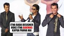 Shahrukh Khan Makes FUN Of Dress Designer Vikram Phadnis @Trailer Launch Of Movie Smile Please