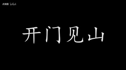 【什么鬼套路】LOL新符文最骚用法,一派宗师老王八