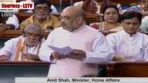 Home Minister Amit Shah table Jammu kashmir reservation amendment bill in Loksabha   Oneindia News