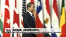 Pres. Moon urges G20 nations to take the lead in resolving global economic uncertainties