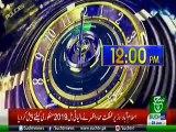 Bulletin 12 PM 28 June 2019 SuchTV
