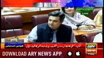 Bulletins ARYNews 1200  28th June 2019