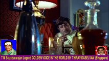 Vasantha Maligai  1973   T M Soundararajan Legend Song 5