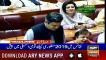 Headlines ARYNews 1400  28th June 2019