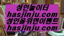 파워볼 №  7m라이브스코어 -(→【 asta88.com 코드>>0007】←)- 7m라이브스코어  잘하는법 № 파워볼