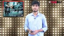 Kalki Movie Review And Rating || కల్కి మూవీ రివ్యూ అండ్ రేటింగ్ || Filmibeat Telugu