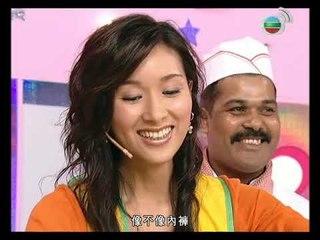 美女廚房 第1集 (嘉賓︰郭羨妮、楊恭如、廖碧兒)