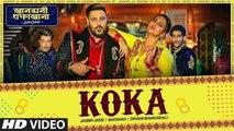 Khandaani Shafakhana: Sonakshi Sinha, Badshah dances to remixed Koka; Check Out | FilmiBeat