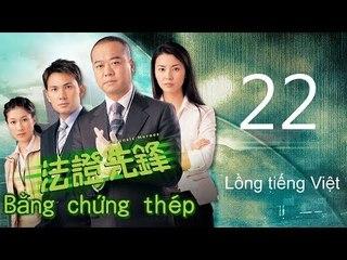 Bằng chứng thép 22/25(tiếng Việt) DV chính: Âu Dương Chấn Hoa, Lâm Văn Long; TVB/2006