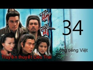 Truyền thuyết Liêu Trai 34/35 (tiếng Việt) DV chính: La Gia Lương,Lý Mỹ Phụng; TVB/1996
