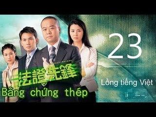 Bằng chứng thép 23/25(tiếng Việt) DV chính: Âu Dương Chấn Hoa, Lâm Văn Long; TVB/2006