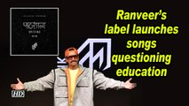 Ranveer Singh's label launches songs questioning education system