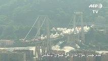 هدم جسر موراندي في جنوى بالكامل