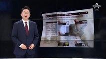 [6월 28일 클로징멘트] 트럼프 환심 사기 'A4 용지 한 장'